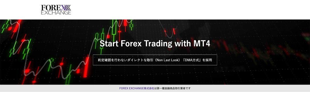FOREX EXCHANGE(俺のMT4)