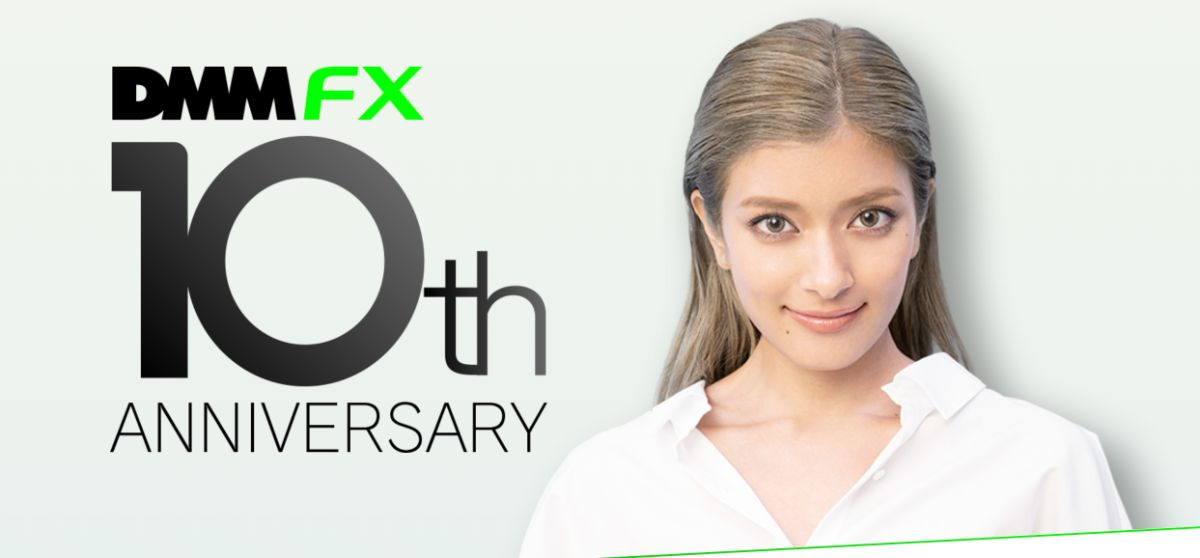 DMMFX 10万円キャンペーン